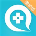 互联网医院医护版 V01.05.15 安卓版