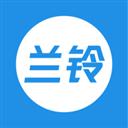 兰铃货运 V1.6.1 安卓版