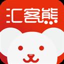 汇客熊 V1.5.5 安卓版