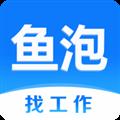 鱼泡网 V2.6.2 苹果版