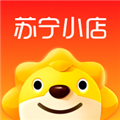 苏宁小店最新版 V4.2.2 安卓官方版