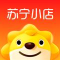 苏宁小店 V4.2.2 苹果版