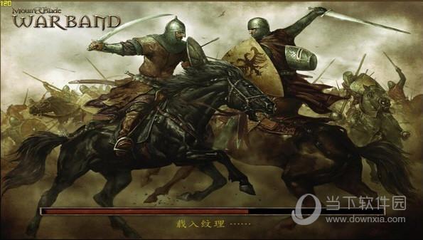 骑马与砍杀破解版中文版下载