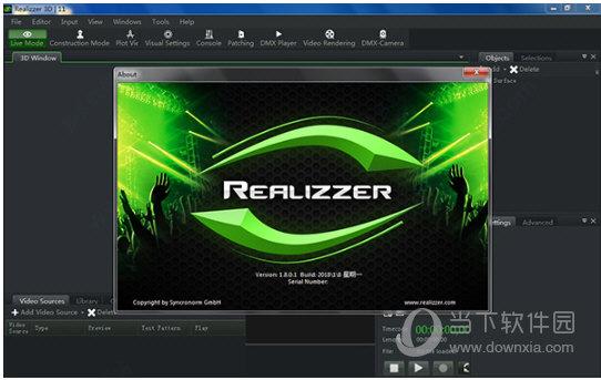 Realizzer 3D中文破解版