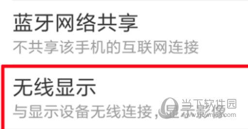 湖南IPTV下载