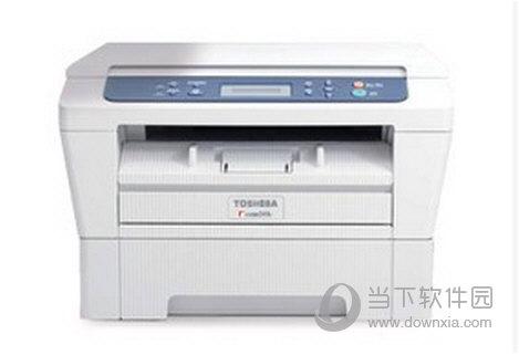 东芝e-STUDIO 240s打印机