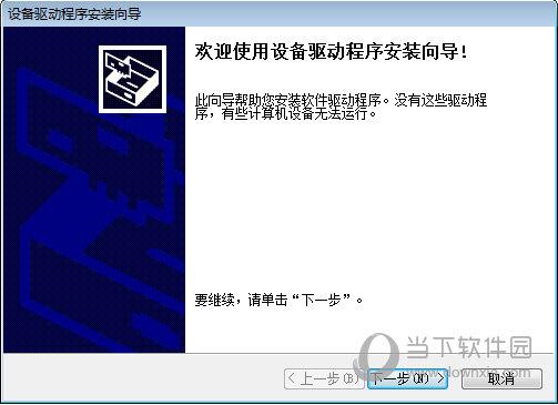 东芝e-STUDIO 240s打印机驱动