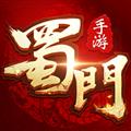 蜀门手游 V1.77 安卓版