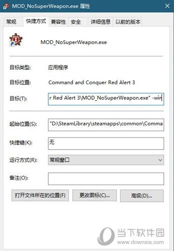 红色警戒3超级武器禁止MOD