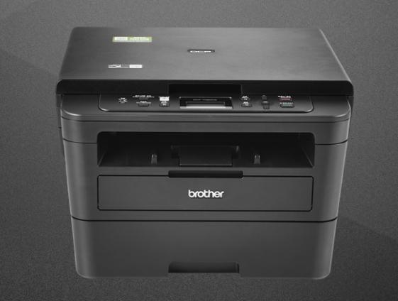 兄弟DCP-7090DW打印机