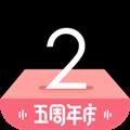 只二 V5.5.2 安卓版