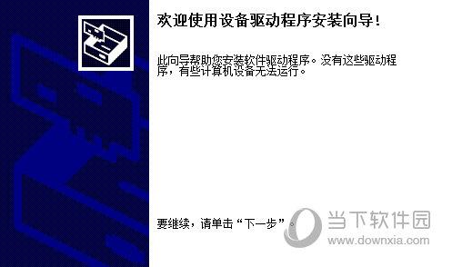 东芝e-STUDIO 241s复印机驱动