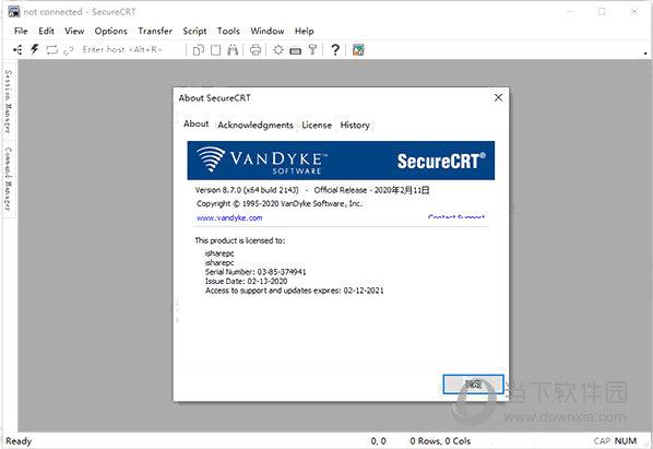 SecureCRT破解版下载