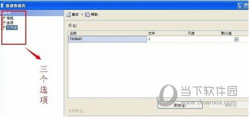 SQL2008中文破解版