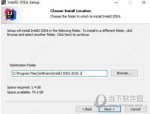 idea2020.1.2破解补丁