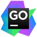 JetBrains GoLand激活版 32/64位 永久免费版
