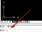 AutoCAD2017如何输入文字大小 添加文字教程