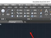 AutoCAD2017怎么调出工具栏 如何显示工具面板