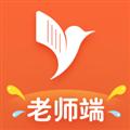易知鸟老师端 V4.5.1 iPhone版