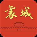 襄城融媒 V2.3.6 安卓版