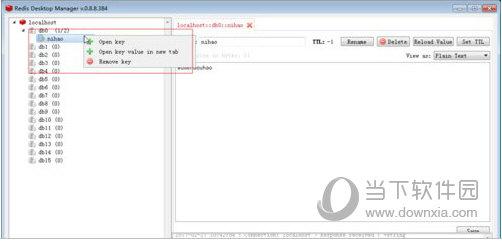 redis desktop manager2020破解版