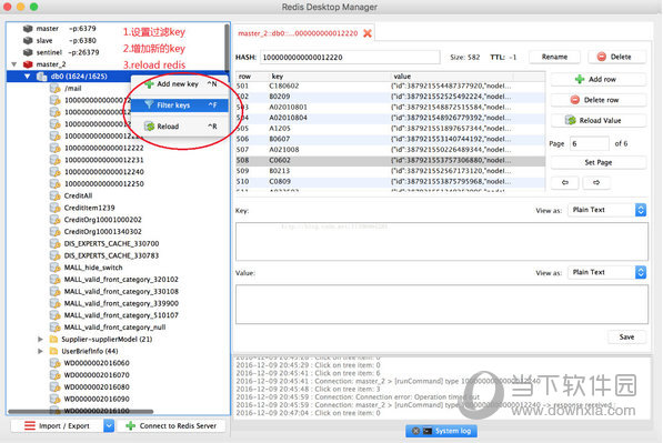 Redis Desktop Manager2019.5破解版