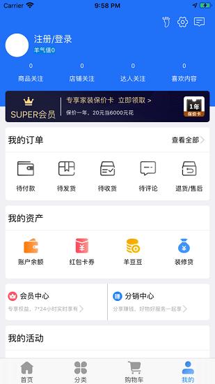 杨不弃 V1.0.9 安卓版截图2