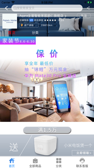杨不弃 V1.0.9 安卓版截图3