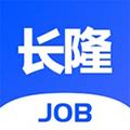长隆Job V1.2.0 安卓版