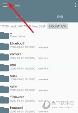 Root Explorer手机版下载