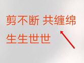 虾米音乐怎么调节歌词大小 字体由你设置