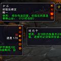 LinkWrangler(魔兽世界多物品链接显示插件) V2.02 怀旧服版
