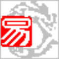易语言5.9加密狗补丁 绿色免费版