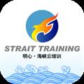 明心海峡云培训 V1.0.0 安卓版