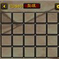 魔兽世界Onebag3背包整理插件 V1.13.2 怀旧服版
