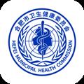 健康合肥 V1.9.0.358 安卓官方版