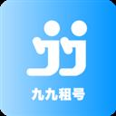 九九租号 V1.0.0 安卓版