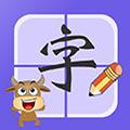 宝宝识字 V2.0.1 安卓版