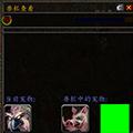 Artemis(魔兽世界猎人生活小助手插件) V1.0.11 怀旧服版