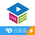 云视讯同步课堂极速版 V1.0.0.20200131 安卓版