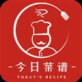 今日菜谱 V1.0.1 安卓版