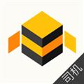 蜂羽司机版 V1.1.47 安卓版