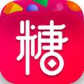 糖果果 V1.0.9 安卓版