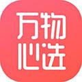 万物心选 V3.7.0 安卓版