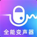 超级变声器手机版 V3.7 安卓版