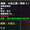 GrimoireKeeper(魔兽世界术士宝宝技能学习助手) V1.2 怀旧服版