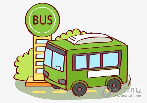 手机公交查询软件