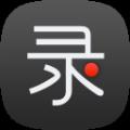录大咖 V3.0.8 免费版