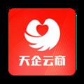 天企云商 V2.2.20 安卓版