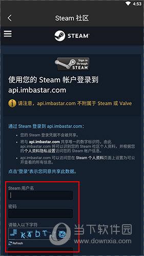 C5GAME怎么绑定steam